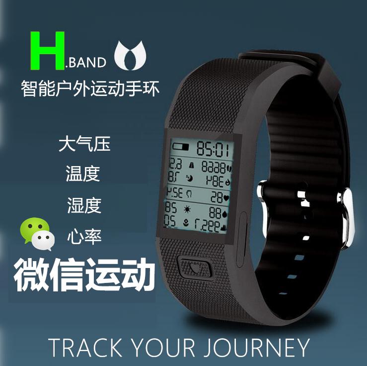 微信运动同步智能手环智能心率监测苹果智能运动计步心率手表