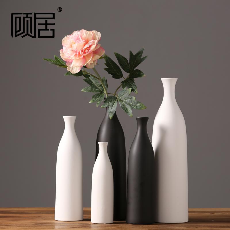 黑白啞光陶瓷花瓶擺件 簡約 插花花器客廳餐廳電視櫃裝飾品