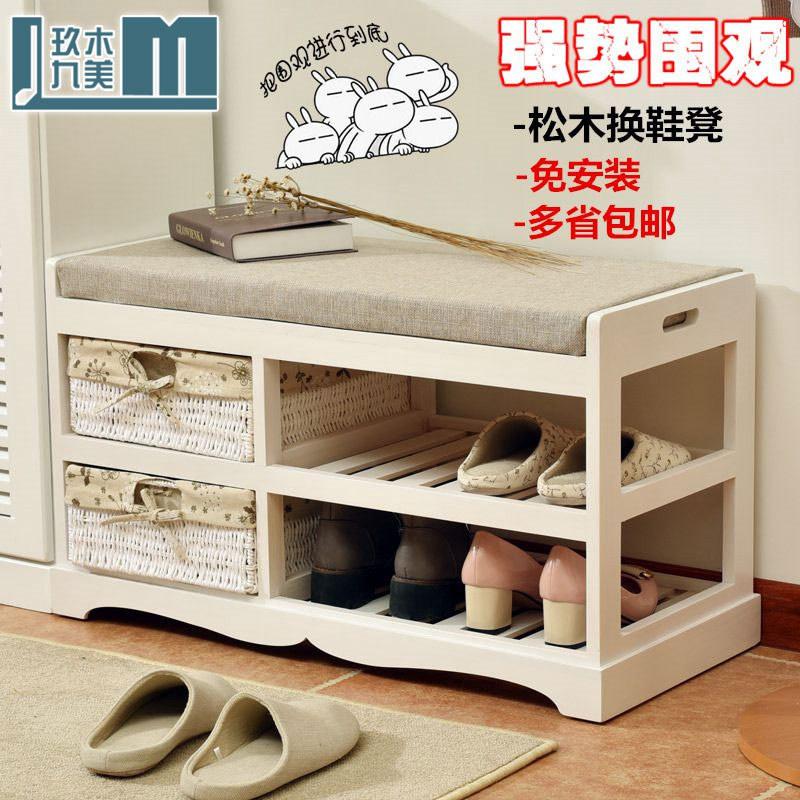 實木布藝換鞋凳鞋櫃簡約 鞋架儲物沙發凳歐式白色田園穿鞋凳子