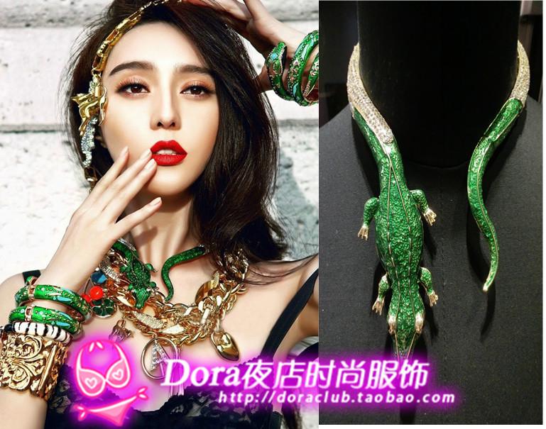 Крокодил encrusted льда Европы и преувеличенные ретро кассеты с сексуальный клуб моды личности преувеличенные воротник ожерелье