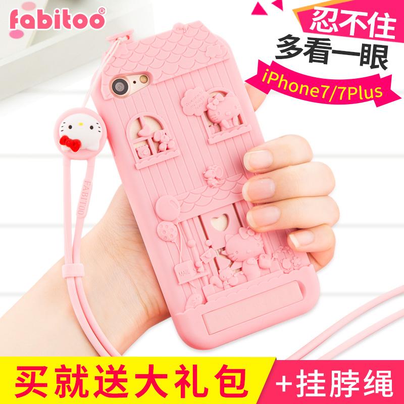 法芘兔iphone7手机壳苹果7女款全包保护防摔卡通创意7plus硅胶套