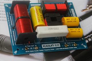 Разветвители,  Хорошо новости KTV филиал частота устройство один бас два высокий четыре высокие частоты большой мощности материалы наконечник реальный  KTV-230, цена 774 руб