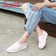 Interesting new 2015 summer stretch cloth stars lazy people involved shoe-pedal deep mouth of female casual flat shoes T52081