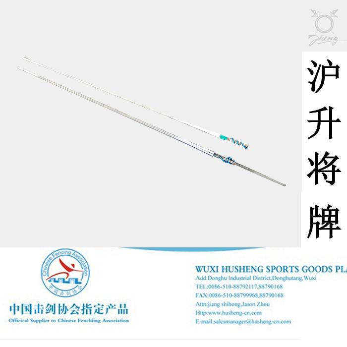 Оборудование для фехтования в Шанхае детские № 0 Взрослая электрическая фольга № 5 полосатый Мешок фольги полосатый