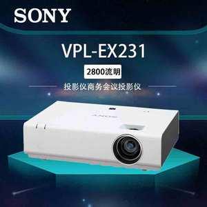 索尼新款VPL-EX231投影机2800流明投影仪商务会议投影仪