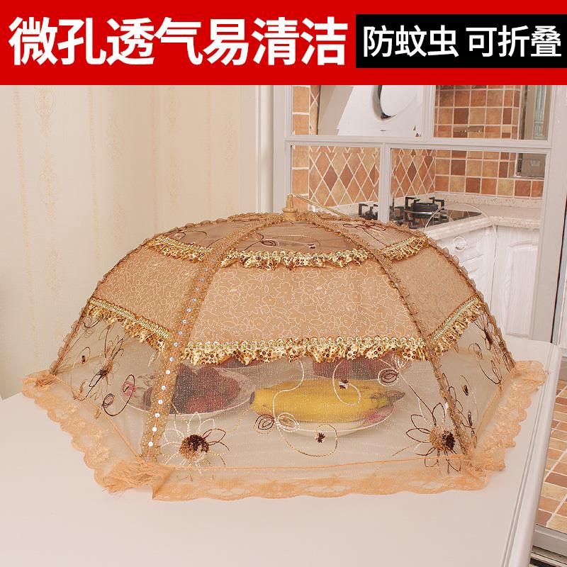 Блюдо крышка сложить рис блюдо крышка обеденный стол крышка еда крышка противо летать крышка прямоугольник избыток блюдо чаша крышка блюдо зонт крышка блюдо крышка круглый