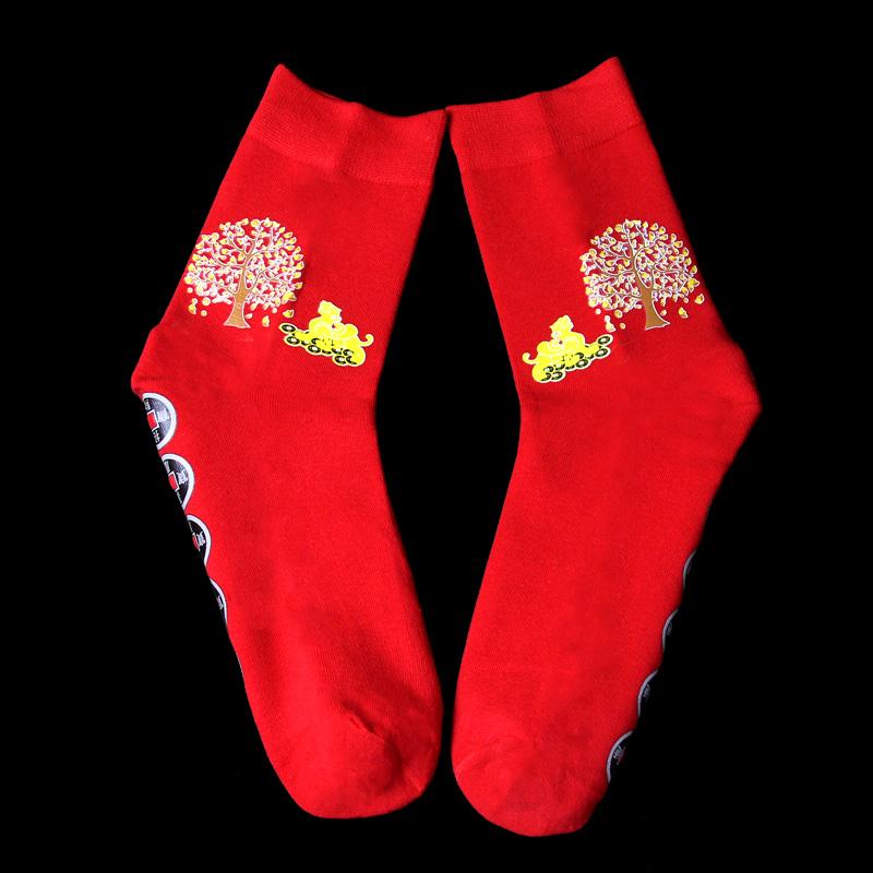 2018戊戌狗年本命年红袜子化太岁红袜四季袜子貔貅葫芦男女款平安
