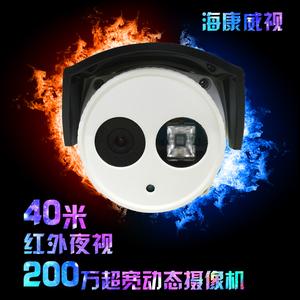 海康威视摄像机监控红外防水筒型1080P DS-2CE16D9T-IT3 支持1路同轴高清输出和1路标清CVBS模拟输出,支持30~40米红外