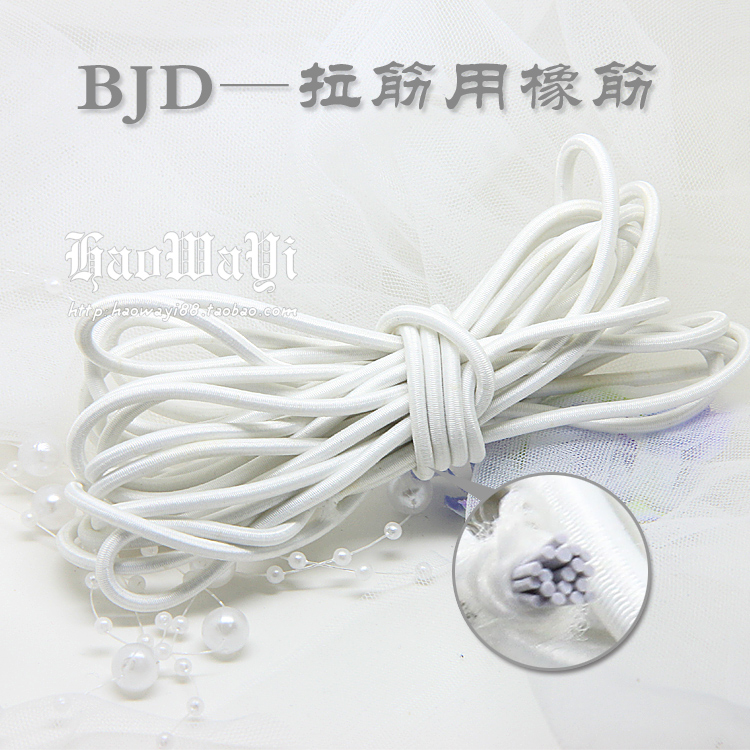 BJD modification tool 3 points 4 points 6 points 12 points 8 points lacing self-supporting maintenance reinforcement round rubber band modification