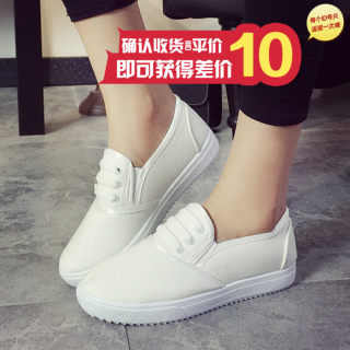 2016 spring new Korean version of casual shoes, white shoes, white shoes canvas shoes students with flat shoes the lazy man shoes