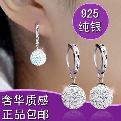 Подлинная S925 стерлингового серебра шарик серьги супер вспышка алмаз полный алмаз серьги кристалла и белый гриб оформленный простые серьги Корея