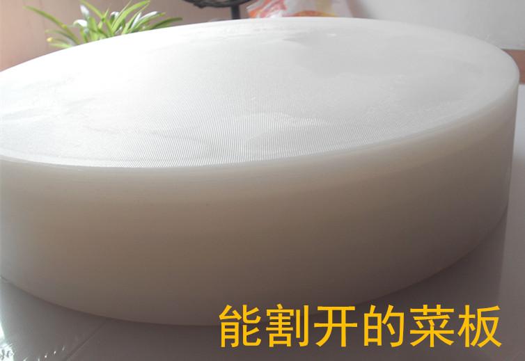 意乐宝塑料菜板主营店
