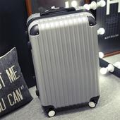 拉杆箱行李箱男士24寸万向轮旅行箱女韩版密码箱潮手拉箱皮箱28寸