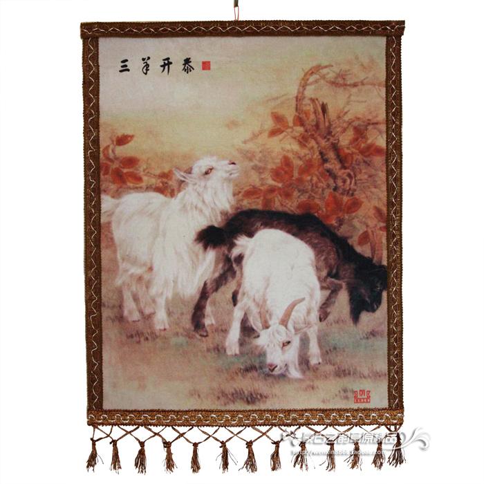 Монгольская флористика пакет Декоративные картины и картины Картина Саньянг Кайтай Карта Внутренние Монголии цвет войлок