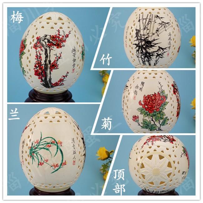 Страусиная яичная скорлупа резьба ремесла слива орхидея бамбук в подарок база высококачественный Подарочная коробка ручная работа Гравировка картины может быть настроена