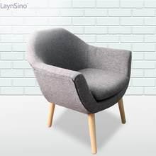 Стулья, кресла > Кресло-кушетка.