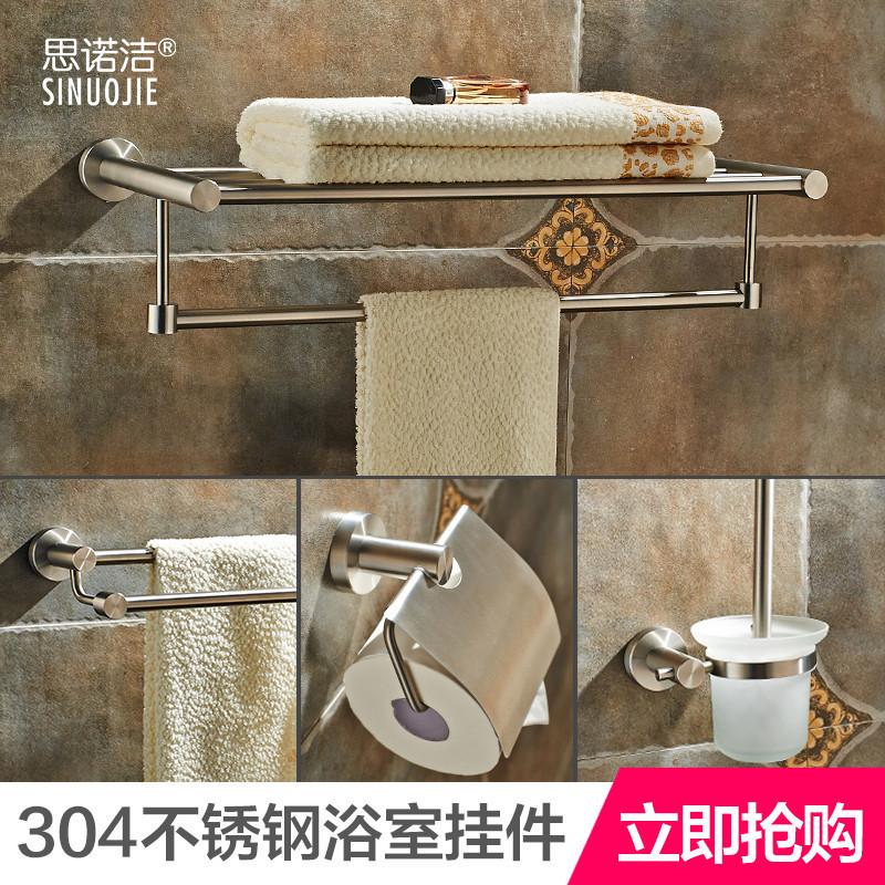 Мысль обещание чистый для полотенец нержавеющей стали для полотенец 304 ванная комната стеллажи ванная комната ванная комната аппаратные средства кулон установите