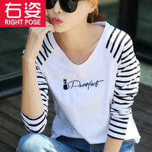 Two New Spring and Autumn Spring Clothes 69.92019 Long Sleeve T-shirt Women's Clothes Loose Korean Edition Fashion