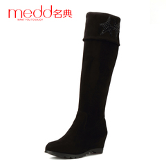 Name code 2015 fall/winter new style women boots thickness increased at the end of a long tube with round head with flat knee boots women's tide