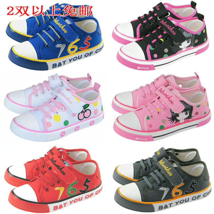 Authentic Bator childrens shoes middle childrens big childrens cloth shoes casual shoes boys and girls canvas shoes comfortable deodorization