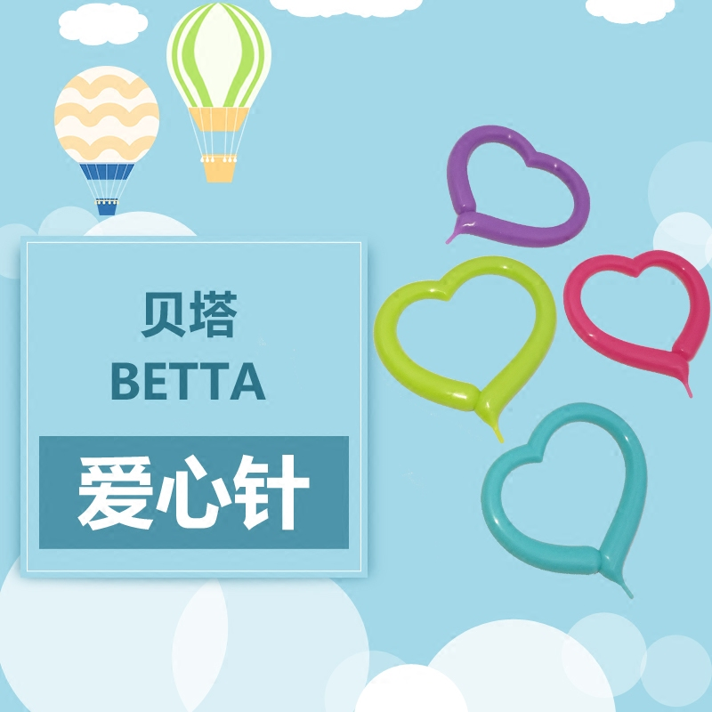 Betta моллюск башня бутылочка для кормления через газ использование сердце ниппель через газовой иглы выпускной отверстие через газ пробить игла любовь игла