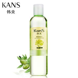 韩束橄榄卸妆水 脸部温和清洁卸妆乳 深层清洁收缩毛孔卸妆油正品