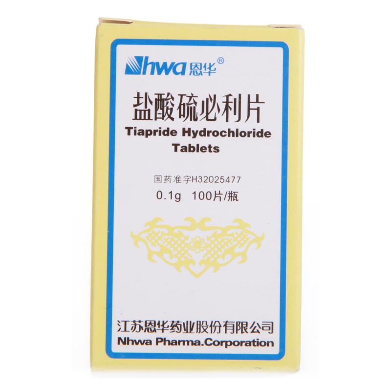 HWA/ грейс цветущий соль кислота сера должен прибыль лист 0.1g*100 лист *1 бутылка / коробка