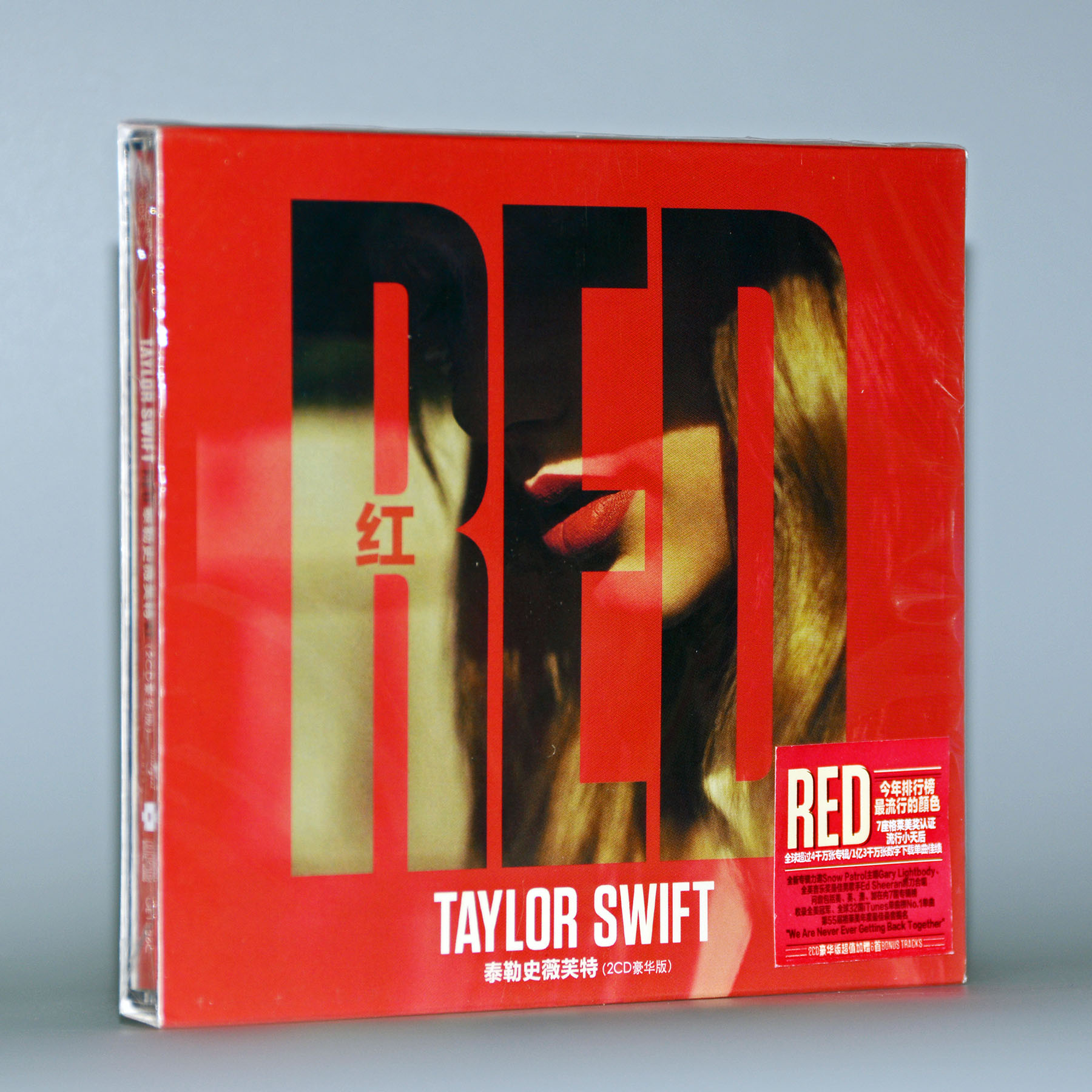 正版�]� 霉霉 Taylor Swift red 泰勒斯威夫特 �t色 豪�A版2CD