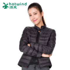 Hot ladies short thin down jacket warm winter coats women girl Korean version of self 12H5901