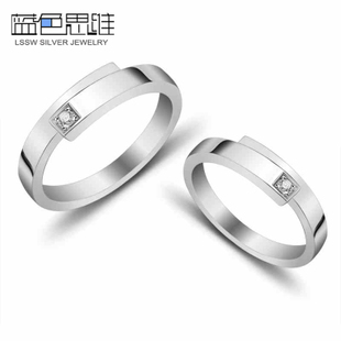 S925 silver blue thinking men and women couples Ring Ring Korean jewelry engraved free men and women Valentine's Day gifts