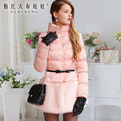 Women long down jacket pink doll with new thickened pink slim slimming down