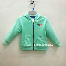 15 in the autumn of children's clothing in Europe and the former single coat Baby boy baby cotton jacket fleece zipper cardigan coat