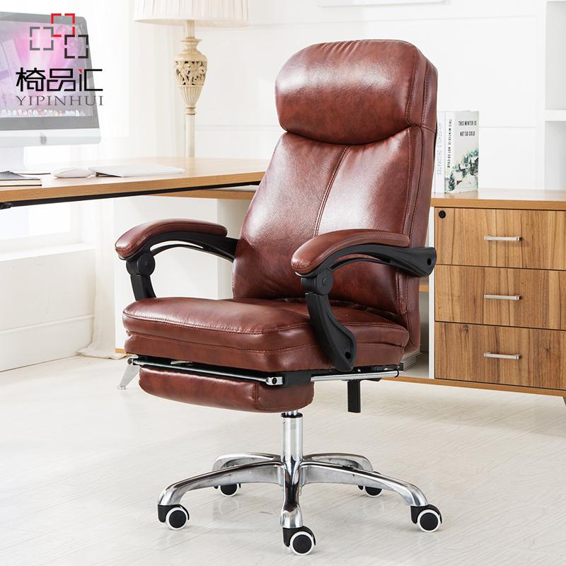 椅品彙 電腦椅家用 辦公椅子座椅可躺真皮老板椅 職員轉椅