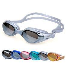 电镀泳镜平光大框防水防雾近视游泳眼镜舒适可调节男女通用正品