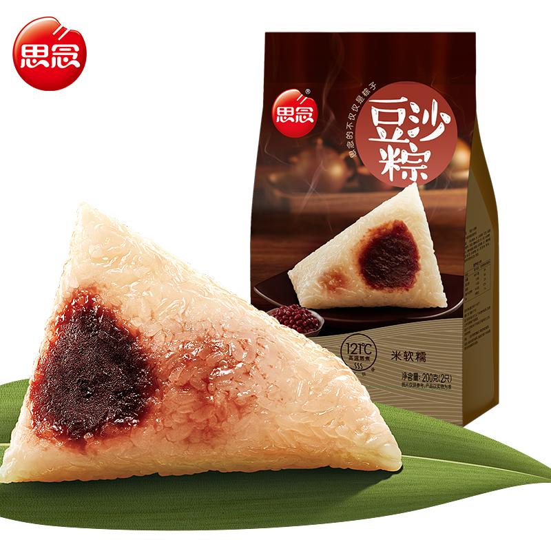 思念粽子 真空包装豆沙粽子200g 端午节粽子端午礼粽 嘉兴粽子