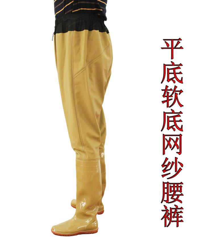 正品齐腰下水裤 平底高筒插秧鞋捕鱼钓鱼防水裤 超高筒涉水服叉裤