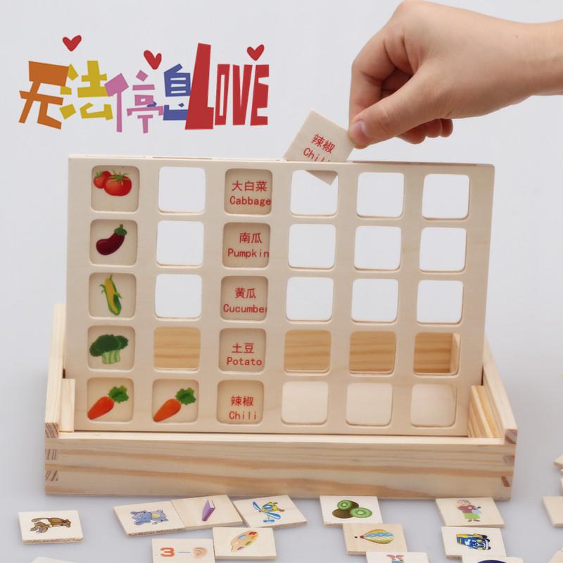 Деревянная игрушка Монтессори раннего детства младенческой ребенка категории коробка сопряжения карты baby когнитивных рисунок 1-3 пакет почта