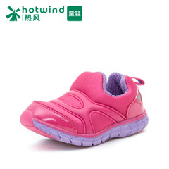 Hot spell color light children's shoes girls ' comfort shoes girl shoes casual shoes a pedal lazy people 67H5720