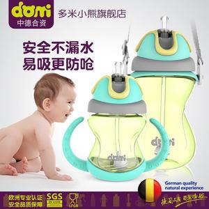 多米小熊儿童水杯 吸管杯 宝宝防漏学饮杯 婴儿水壶吸管带手柄