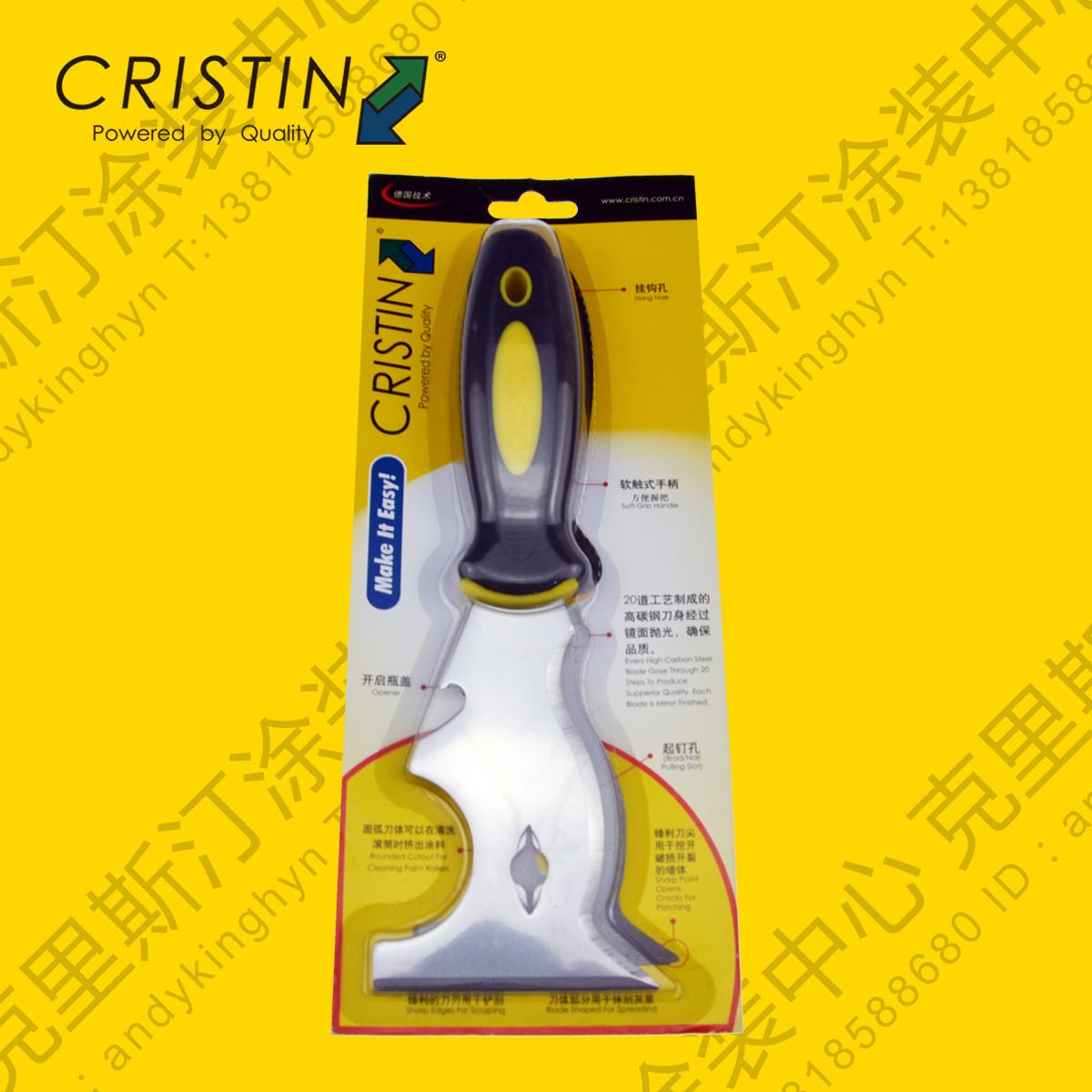 Германия Kristin многофункциональный нож для шпаклевки из нержавеющей стали / пакетный нож / шпатель / лезвие / шпатлевка белый