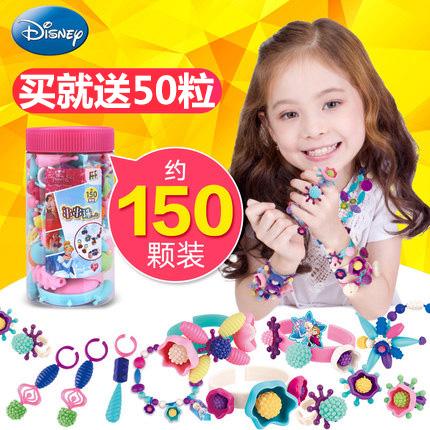 Disney лед романтика цвет строка украшенный бусами ручной работы DIY поп головоломка беспроводный ожерелье женский детей ребенок игрушка