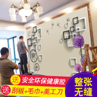 Телевидение фон стена бумага простой современный гостиная 3D трехмерный тень внимание стена живопись спальня обои бесшовный стена ткань
