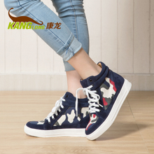Kang Long for women's shoes In the fall of the new han edition camouflage for women's shoes Leather sportswear single shoes flat shoes