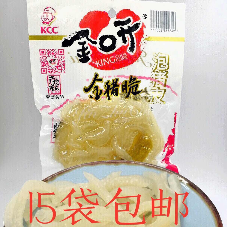 重庆中国特产 金口开金猪脆泡椒猪皮90g休闲办公小吃零食15袋包邮