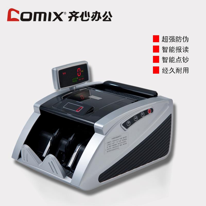 多省包邮齐心智能点钞验钞机双屏JBYD-2166C语音型混点点钞机