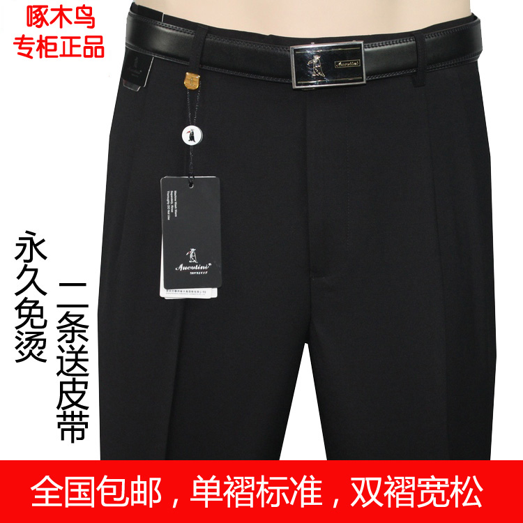 Woodpecker summer thin spring and autumn clothes thick straight tube loose trousers mens middle-aged and elderly high waist formal trousers
