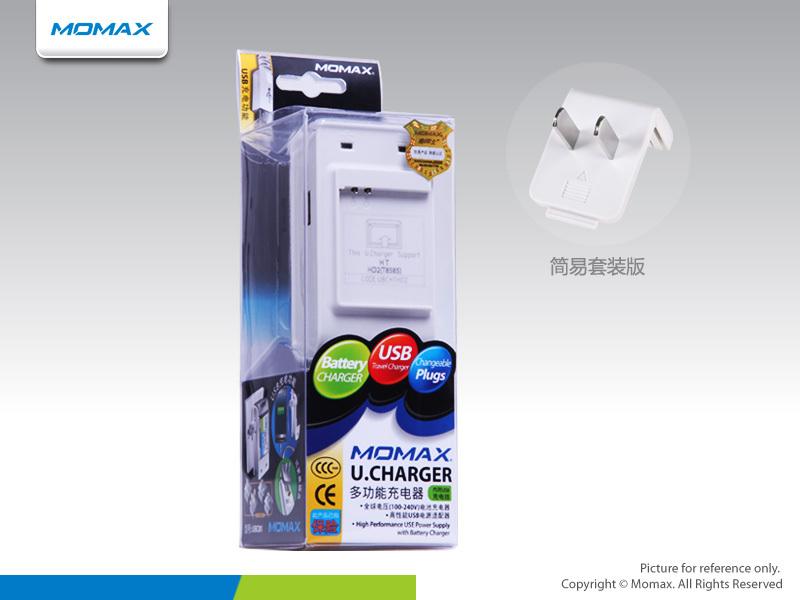 清仓MOMAX HTC HD2 T8585 T8588多功能手机充电器USB座充