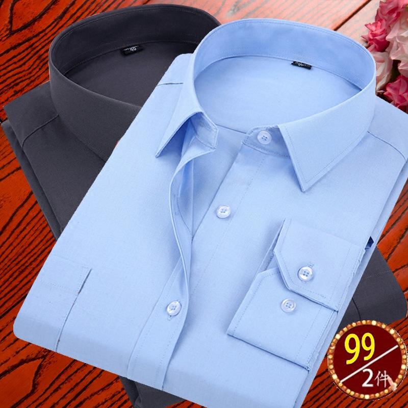 白いワイシャツの長袖の男性のビジネスのレジャーは増大します。