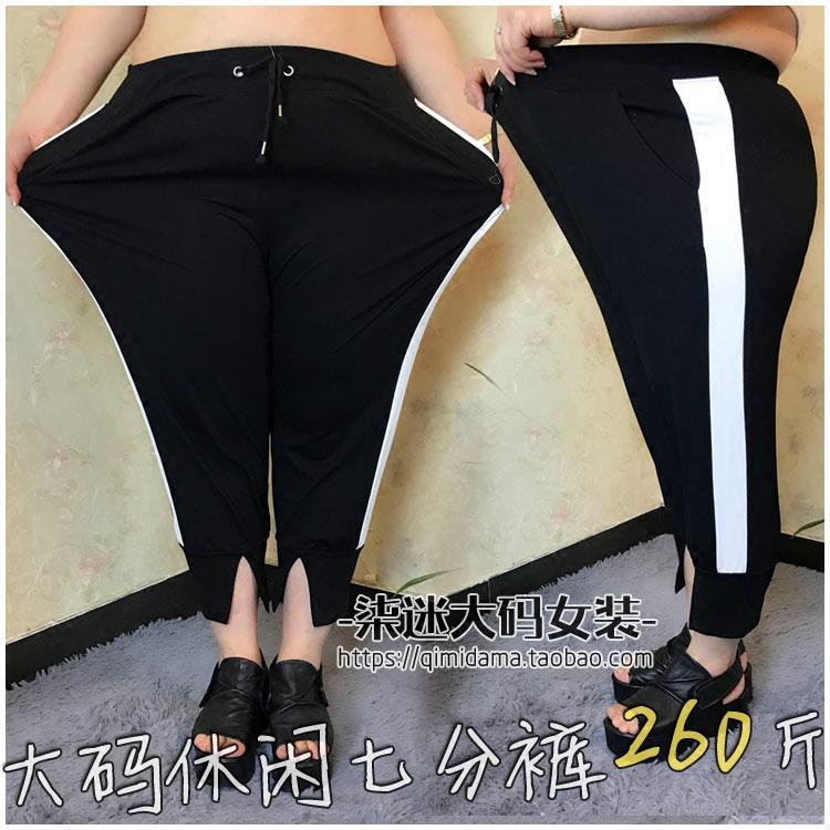 超大码胖妞女装 腰围四尺 胖mm 加肥九分裤 运动裤休闲开口 250斤