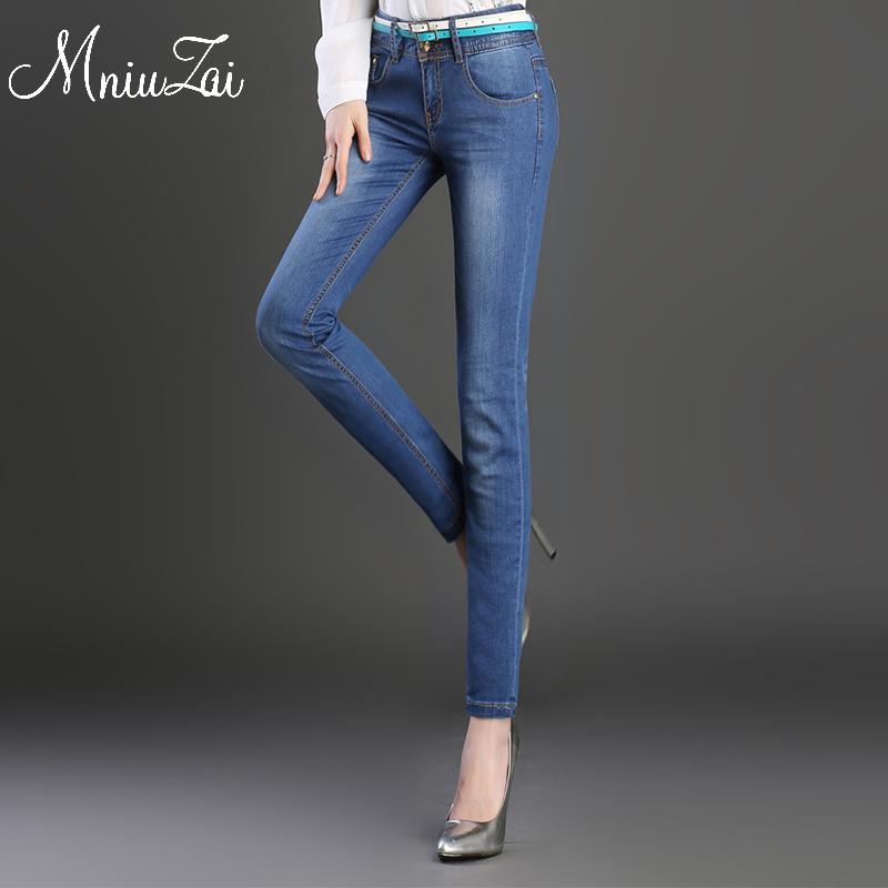 弹力牛仔女裤修身小脚裤透气紧身铅笔裤
